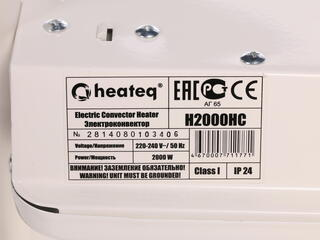 Конвектор Heateq Heat Computer H2000HC