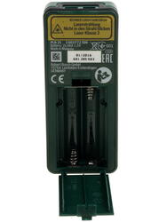 Лазерный дальномер Bosch PLR 25 NEW