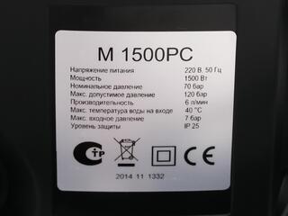Минимойка Elitech М1500РС