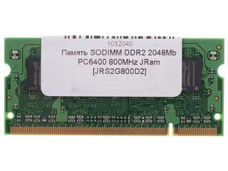 Оперативная память SODIMM J Ram [JRS2G800D2] 2 ГБ