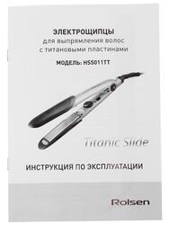 Выпрямитель для волос Rolsen HS5011TT