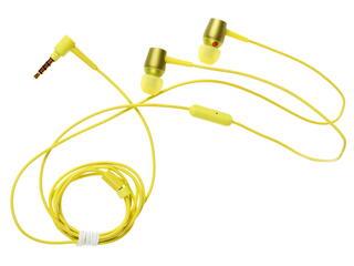 Наушники Sony h.ear in MDREX750AP