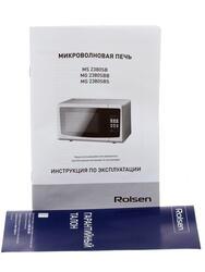 Микроволновая печь Rolsen MS2380SB белый