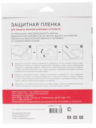 Пленка защитная для планшета Irbis TX58