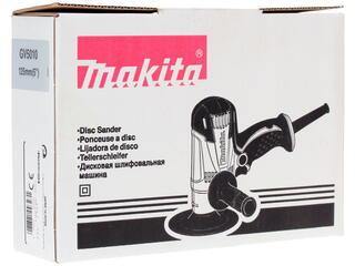 Полировальная машина Makita GV5010