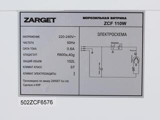 Морозильный ларь Zarget ZCF 110W белый