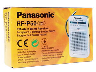 Радиоприёмник PANASONIC RF-P50EG9-S