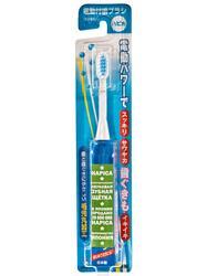 Электрическая зубная щетка Hapica Minus iON DB-3XB