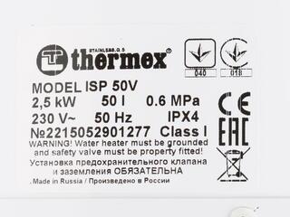 Водонагреватель Thermex ISP 50 V