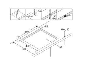 Электрическая варочная поверхность Samsung C61R1CCMN