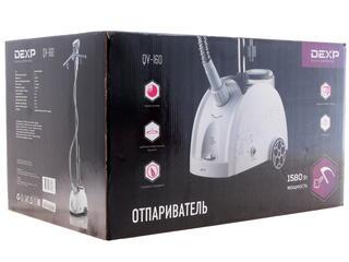 Отпариватель DEXP QY-160 белый