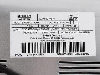 Газовая варочная поверхность Hotpoint-Ariston GPN 64 CI RFH