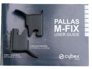 Детское автокресло Cybex Pallas M-Fix серый