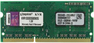 Оперативная память SODIMM Kingston [KVR1333D3S8S9/2G/KVR13S9S6/2] 2 ГБ