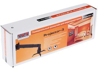 Крепление для проекторов ARMmedia Projector-3