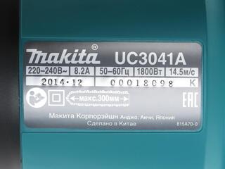 Цепная пила Makita UC3041A