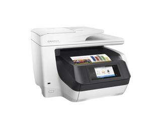 МФУ струйное HP Officejet Pro 8720 e-All-in-One