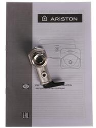 Водонагреватель Ariston ABS SL 20