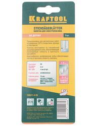 Пилки для лобзика Kraftool 159511-4-S5