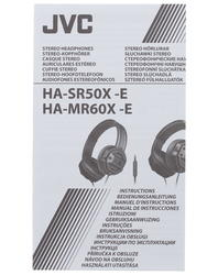 Наушники JVC HA-SR50X