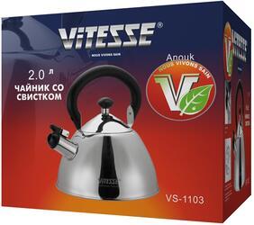 Чайник Vitesse VS-1103 серебристый