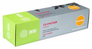 Картридж лазерный Cactus CS-PH6700M