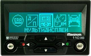 Маршрутный компьютер Штат 110 X6 RGB