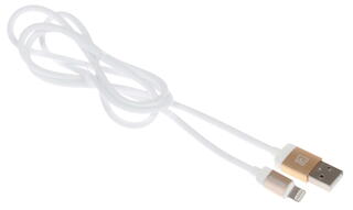 Кабель Remax Lovely  USB - Lightning 8-pin золотистый