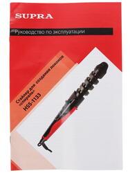 Электрощипцы Supra HSS-1133