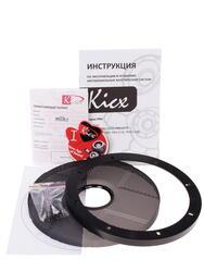Широкополосная АС KICX PRO 8A