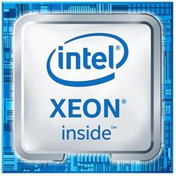 Серверный процессор Intel Xeon E3-1280 v5