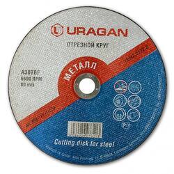 Диск абразивный отрезной Uragan 908-11111-230
