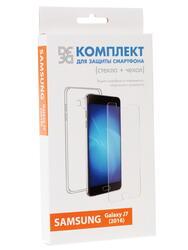 Накладка + защитное стекло  DF для смартфона Samsung Galaxy J7