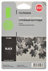 Картридж струйный Cactus CS-PGI450