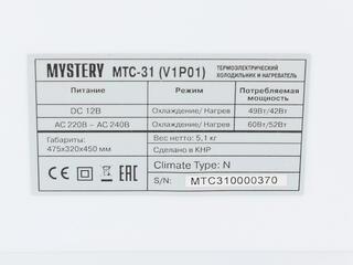 Холодильник автомобильный Mystery MTC-31 черный
