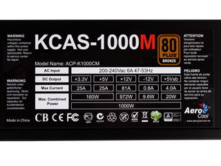 Блок питания Aerocool KCAS 1000W [KCAS-1000M]