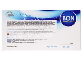 Таблетки для посудомоечных машин Bon BN171