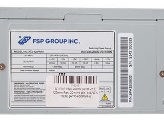 Блок питания FSP PNR-I 400W [ATX-400PNR-i]