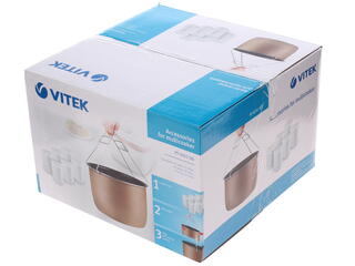 Набор для мультиварки Vitek VT-4252 GD