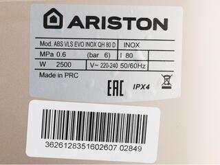 Водонагреватель Ariston ABS VLS EVO INOX QH 80 D