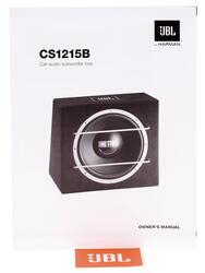 Автосабвуфер пассивный JBL CS1215B