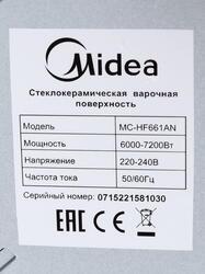 Электрическая варочная поверхность Midea MC-HF661AN