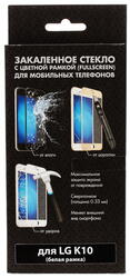 "5.3"" Защитное стекло для смартфона LG K430 K10 LTE"
