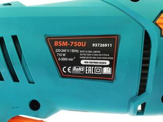 Дрель Bort BSM-750U