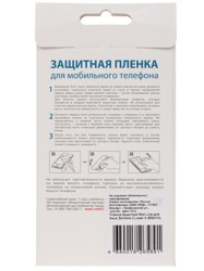 "6""  Пленка защитная для смартфона Asus ZenFone 2 ZE601KL"