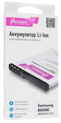 Аккумулятор Partner B600BC