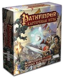 Игра настольная Pathfinder: Возвращение Рунных Властителей