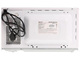 Микроволновая печь DEXP MS-80 белый