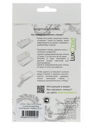 "5""  Пленка защитная для смартфона Lenovo Vibe C2"