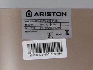 Водонагреватель Ariston ABS VLS EVO INOX QH 30 D
